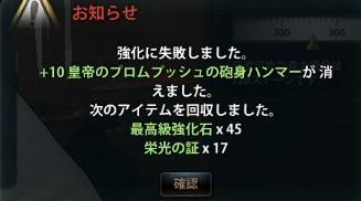 c0260543_5505032.jpg