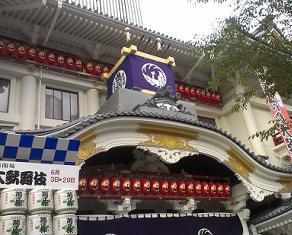 新歌舞伎座初幕見と辨松の2番折_c0030645_16582450.jpg