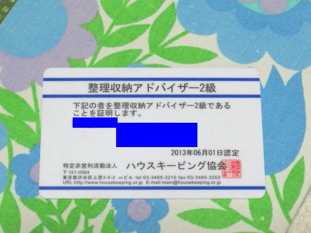 b0097747_106045.jpg