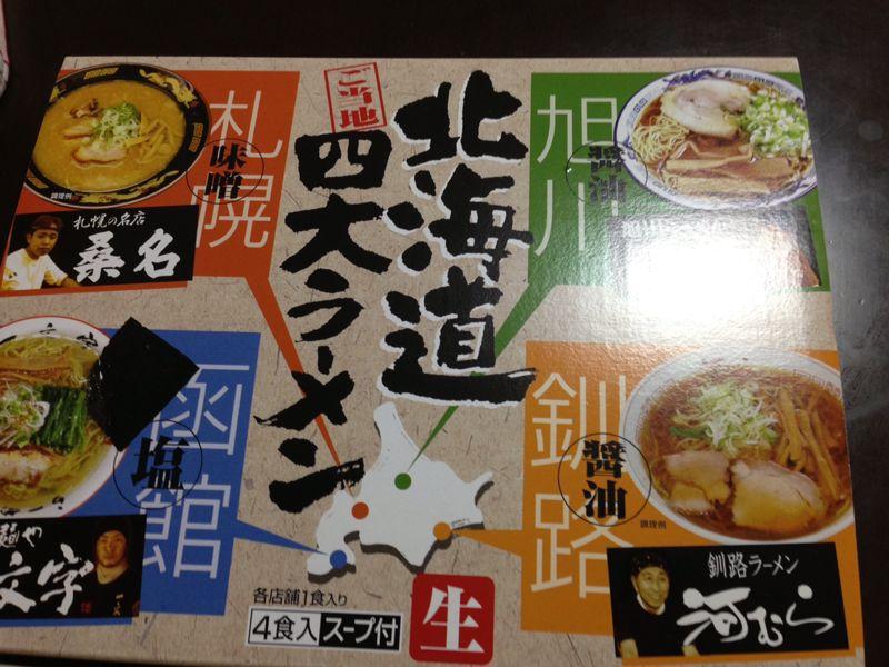 もはやこれは寿司屋のブログじゃないな、、、( ´ ▽ ` )ノ_c0110051_15315558.jpg