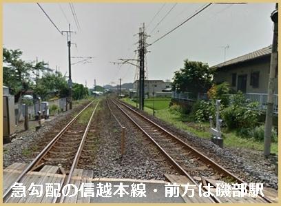 a0290852_1232177.jpg