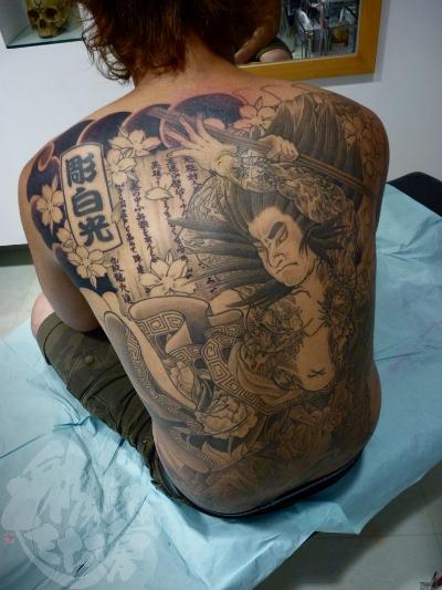 兵庫県 姫路 TATTOO タトゥー 刺青_a0148054_0473476.jpg