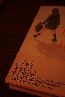 f0209362_17555426.jpg