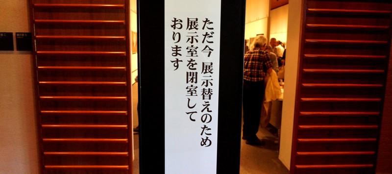 13年6月23日・クラブ写真展第一期終了_c0129671_1835622.jpg
