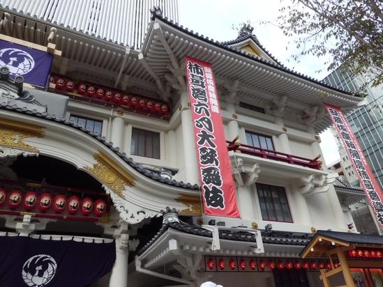BARNES、歌舞伎座で嵐の足跡を辿る、の巻_a0025572_2341073.jpg
