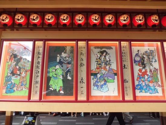 BARNES、歌舞伎座で嵐の足跡を辿る、の巻_a0025572_23412924.jpg