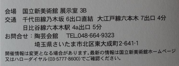 d0247096_218061.jpg