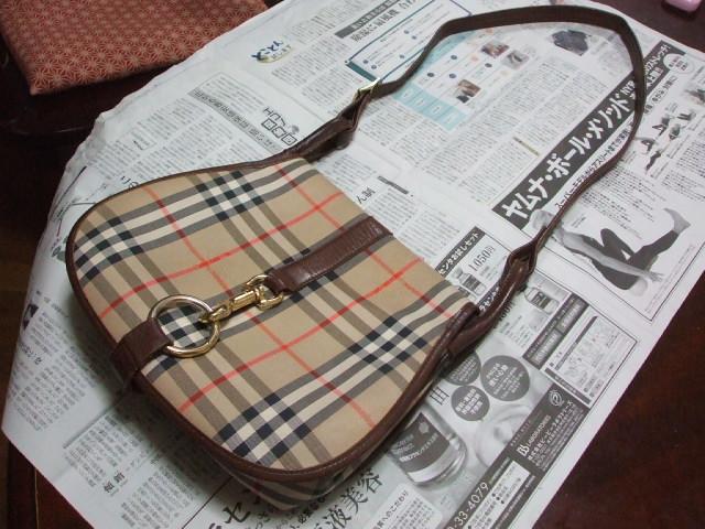 バッグの修理_f0019498_1102536.jpg