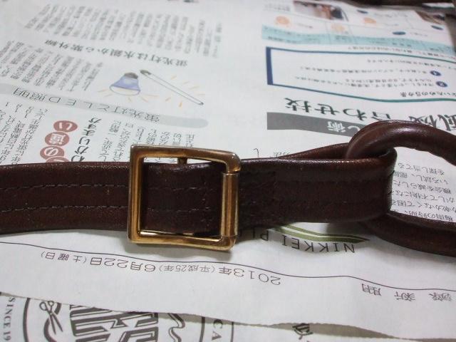 バッグの修理_f0019498_153091.jpg