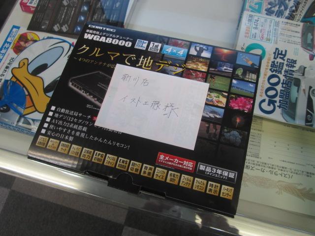 ★ステップワゴンのご成約誠にありがとうございました!!★(新川店)_c0161601_211215.jpg