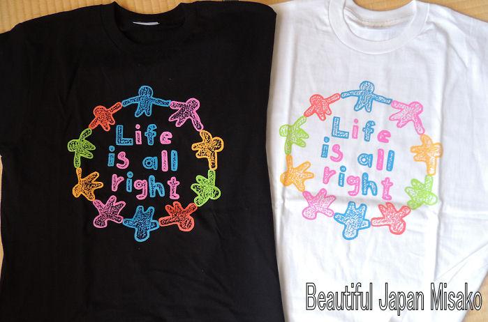TattonTシャツがやっときた~(^_-)-☆_c0067206_12234541.jpg