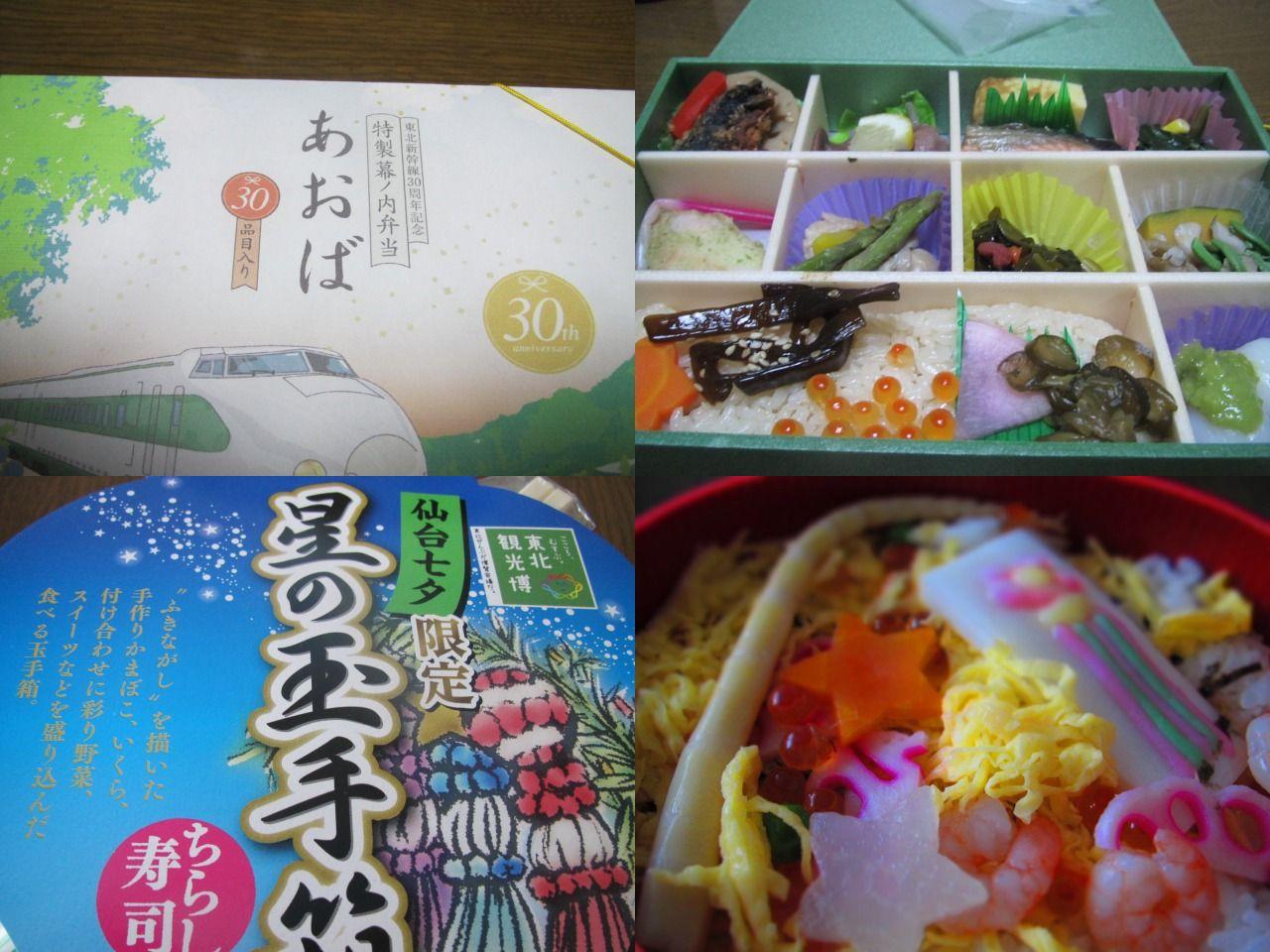 今年のはな(87)の日は仙台七夕を見に行きました♪_f0039907_15533368.jpg