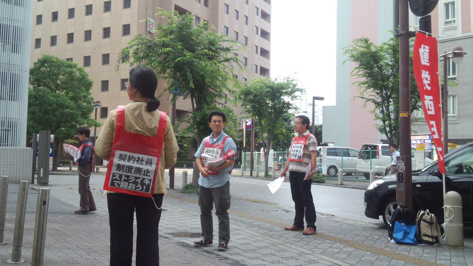 岡山駅東口で本部情報を配った_d0155415_16312950.jpg