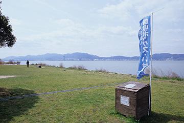 琵琶湖・関西2013_b0259218_1585443.jpg
