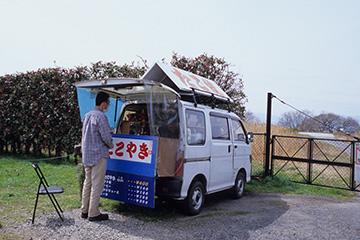 琵琶湖・関西2013_b0259218_159139.jpg