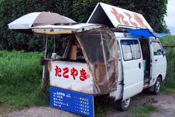 琵琶湖・関西2013_b0259218_159829.jpg