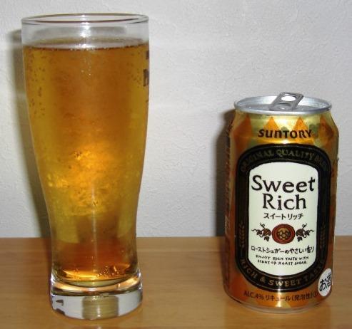 サントリー Sweet Richi~麦酒酔噺その139~おつまみ注意_b0081121_6344231.jpg