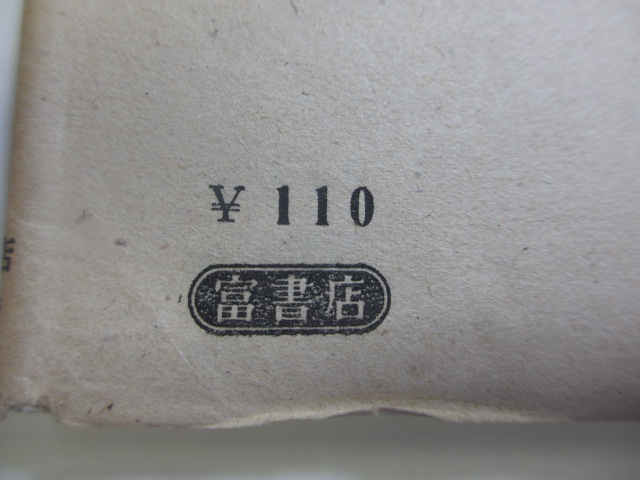 f0214235_6111372.jpg