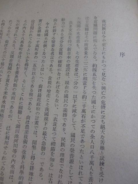 f0214235_6122331.jpg