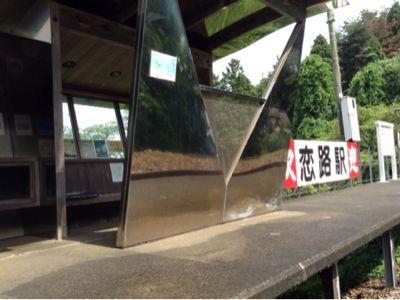 宗玄酒造 蔵ひらき会!_a0156636_22114154.jpg