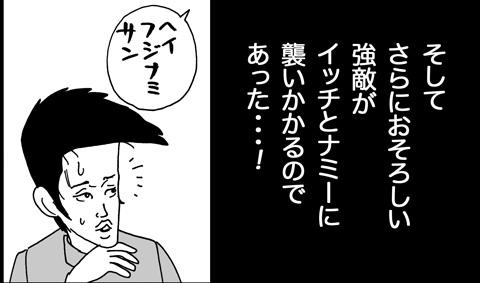 f0105741_16471189.jpg
