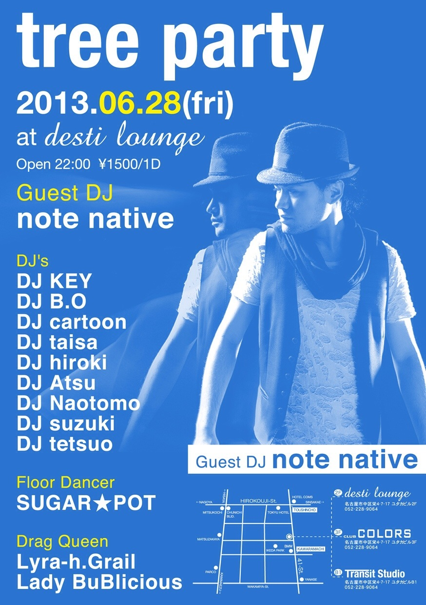 """Tree Party"" in 名古屋!!!_f0142044_2054331.jpg"