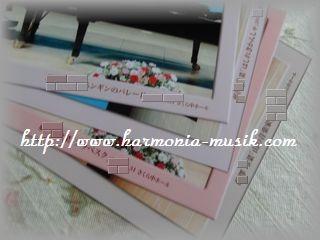 ピアノ発表会写真☆_d0165645_2201974.jpg