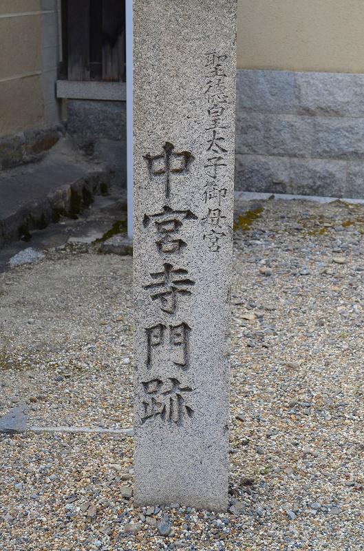 昔は『中宮寺』の弥勒菩薩が有名だったが・・・_e0237645_17165214.jpg