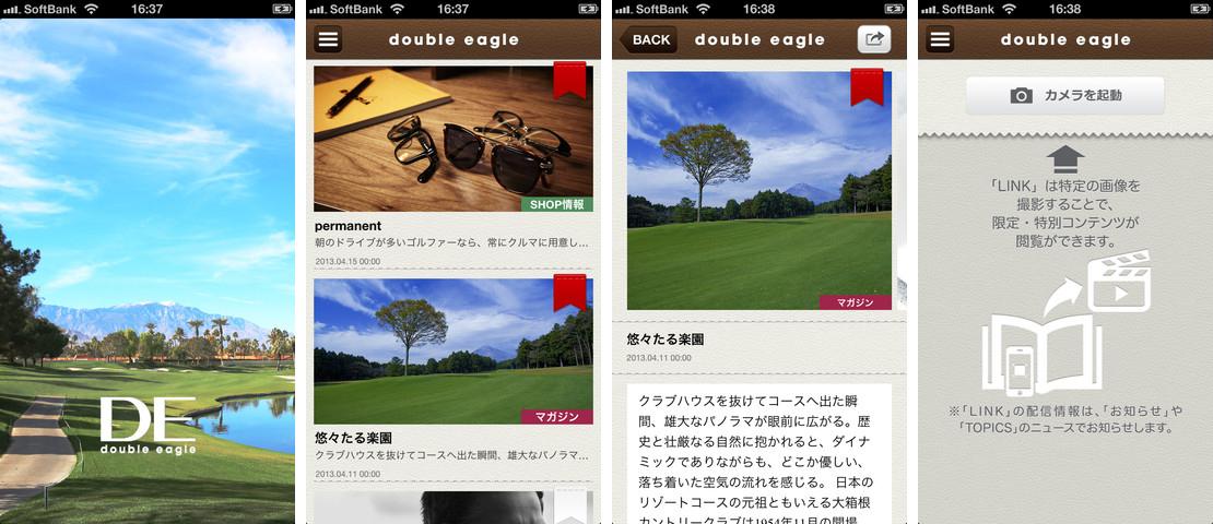 DE- double eagle -_e0217255_10233724.jpg