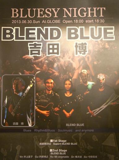 """追加したぜ!Made in Japan !! """"JAPAN BLUE""""~「藍布屋」 編 _c0177259_21135919.jpg"""