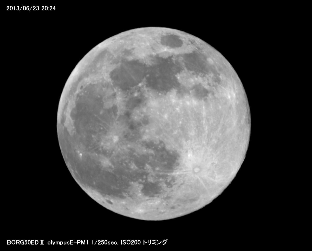 今夜は月が大きくて明るいけど低い_a0095470_0125810.jpg