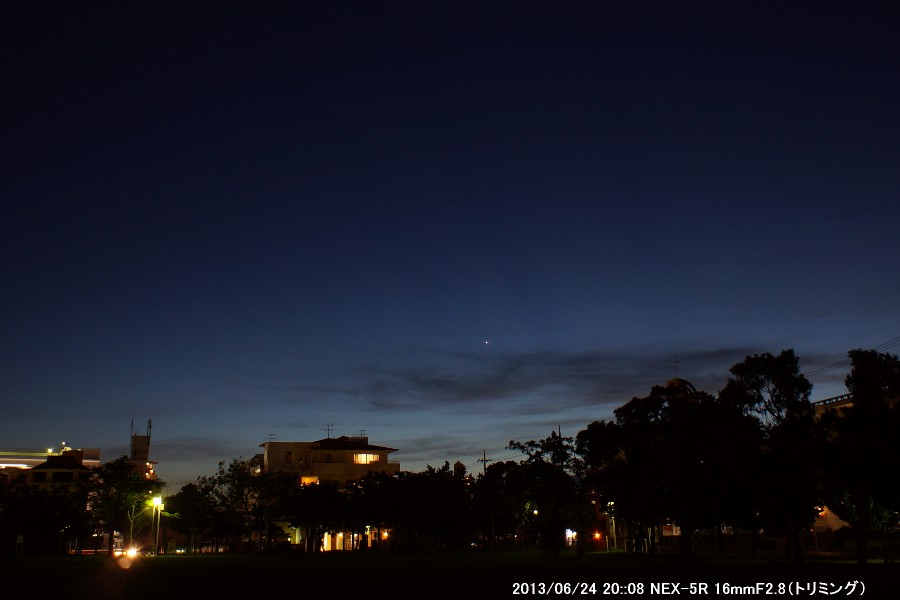 夕方の金星と水星_a0095470_23355611.jpg