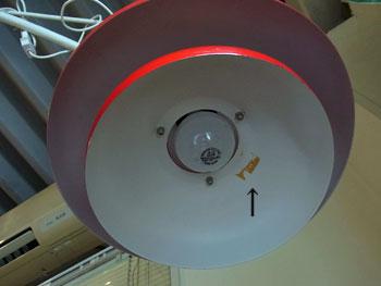 pendant lamp_c0139773_173393.jpg