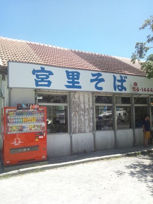 【第1292回】好きです、沖縄そば_d0180476_226845.jpg