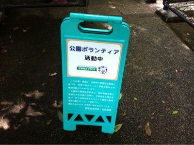 岡本公園民家園 蛍園_c0091679_1843521.jpg