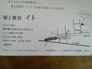 b0239682_1055239.jpg