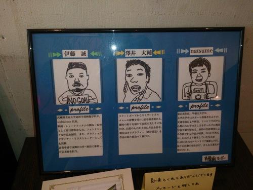 『澤井さんと。小関さんの展示会』_a0075684_17384294.jpg
