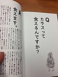 f0035084_22461070.jpg