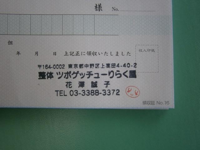 f0115484_15181828.jpg