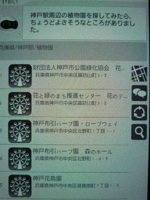 b0075888_23592099.jpg