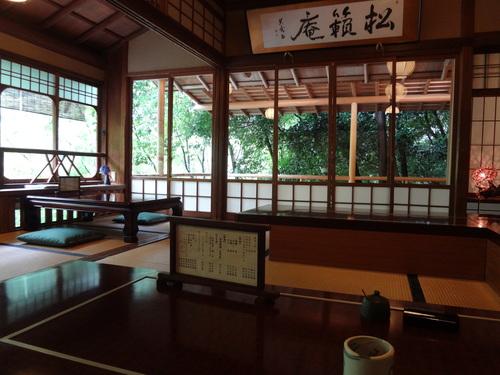 京都 嵐山 松籟庵 しょうらいあん_f0093292_14451853.jpg