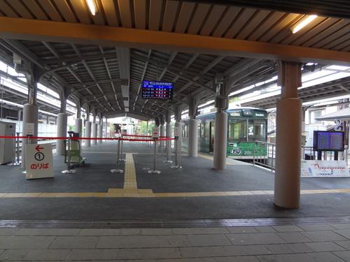 京都 嵐山 荒電_f0093292_14543571.jpg