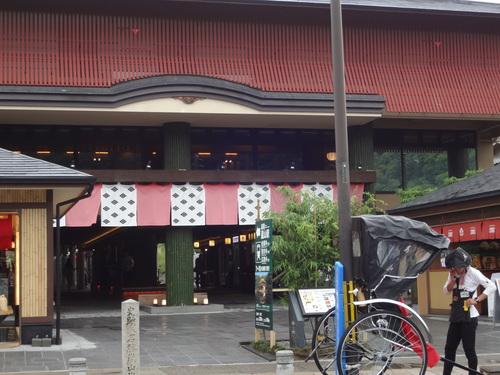 京都 嵐山 荒電_f0093292_1454387.jpg