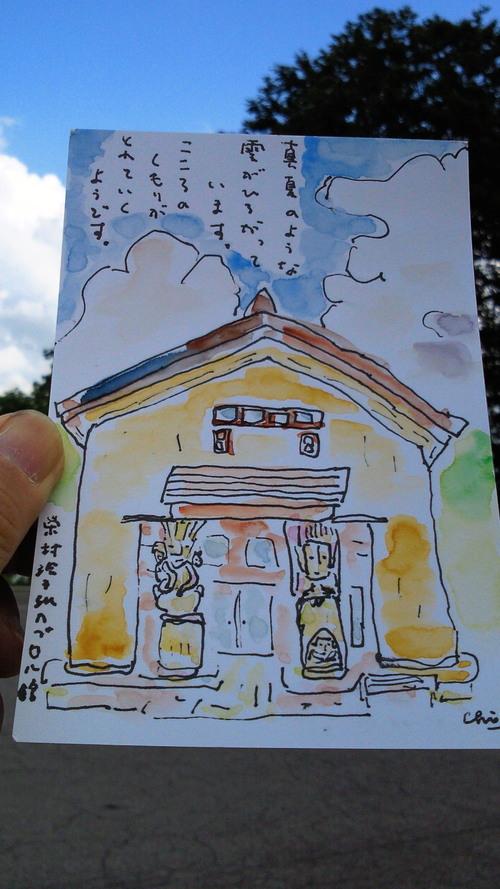 栄村に来ています_a0030594_13313716.jpg
