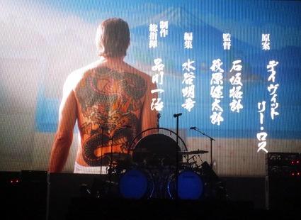 ヴァン・ヘイレン 大阪公演  ♬_b0118001_8121998.jpg