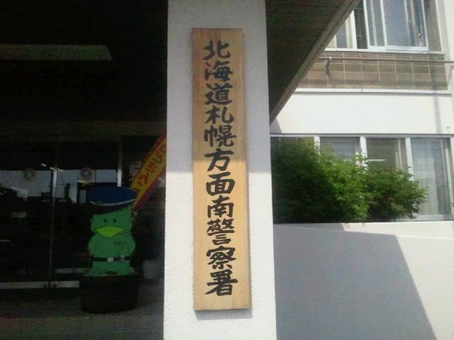 ☆本日ステップWご成約ありがとうございます!!☆(伏古店)_c0161601_167588.jpg