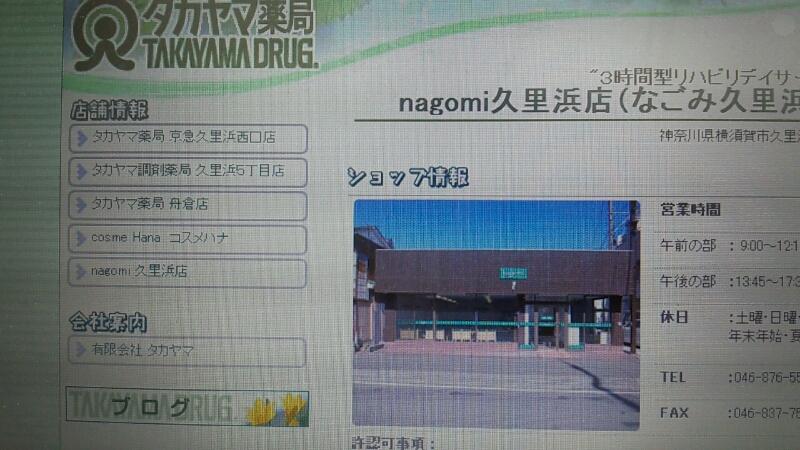ホームページ修正_d0092901_21493765.jpg