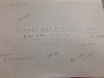 b0127002_0542412.jpg