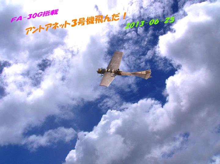 a0141004_20563411.jpg