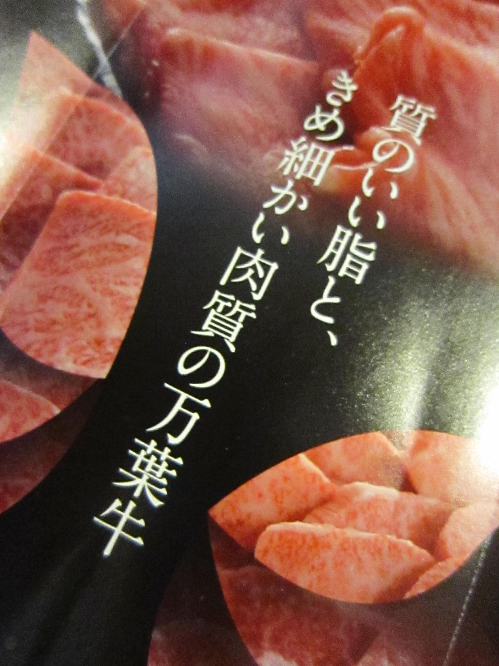 焼肉 まんしゅう_e0115904_16434365.jpg